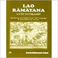 Laotian Epic – The Book Review