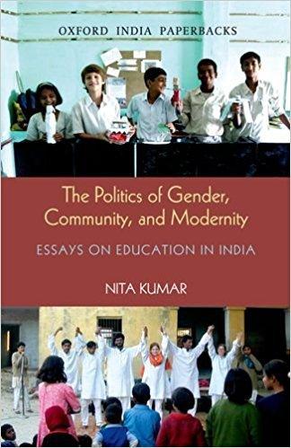 politics in education essay
